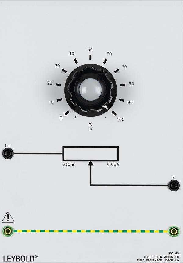 Feldsteller, Motor 1,0